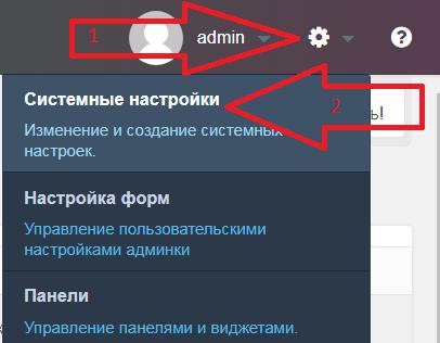 Настройка анти-спам плагина на MODX